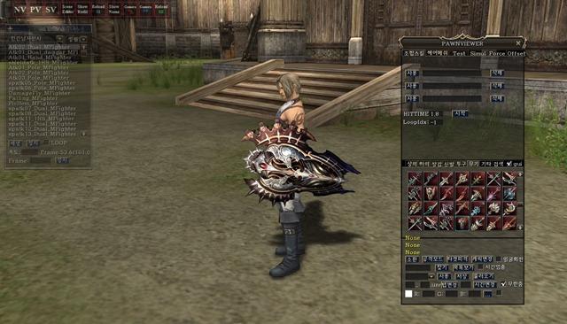 ShieldMidR95