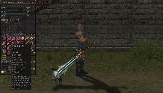 Sword2HLowR