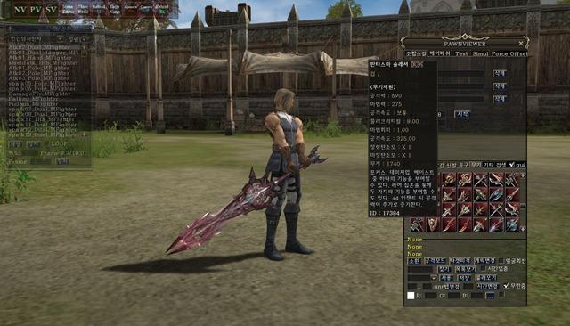 Sword2HR95