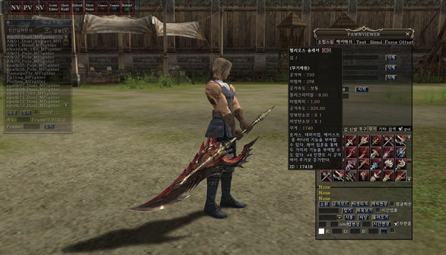 Sword2HR99