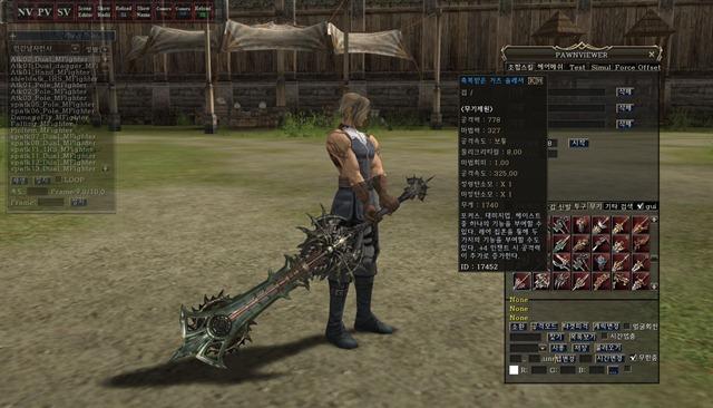 Sword2HR99Rare