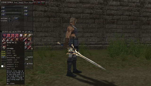 SwordLowR
