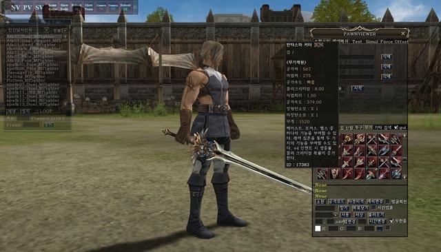 SwordR95