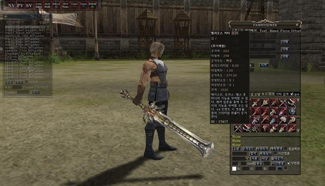 SwordR99