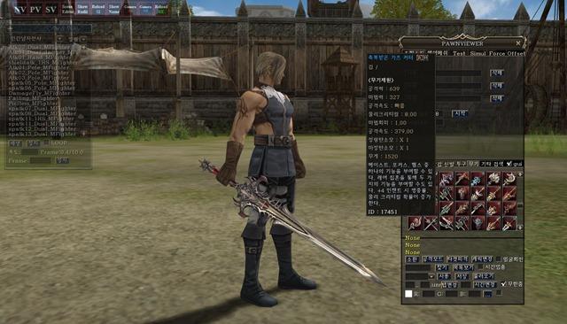 SwordR99Rare